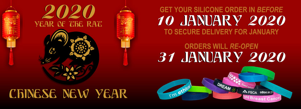 Chinese-New-Year-Web-Banner-secbands